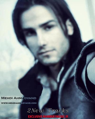 نامبر وان موزیک | دانلود آهنگ جدید Mehdi%20-%20Ahmadvand%20-%202%20New%20Tracks
