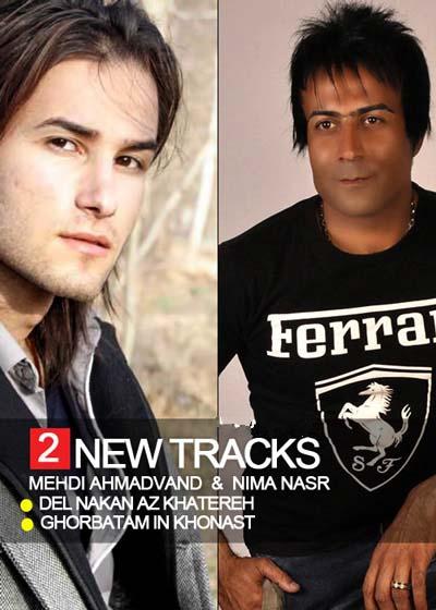 نامبر وان موزیک | دانلود آهنگ جدید Mehdi.Ahmadvand%20.Feat.Nima.Nasr_2New.Track