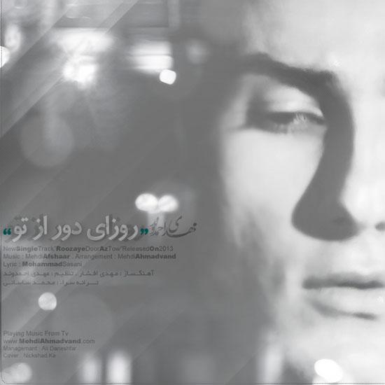 نامبر وان موزیک | دانلود آهنگ جدید Mehdi%20Ahmadvand%20-%20Roozaye%20Door%20Az%20To