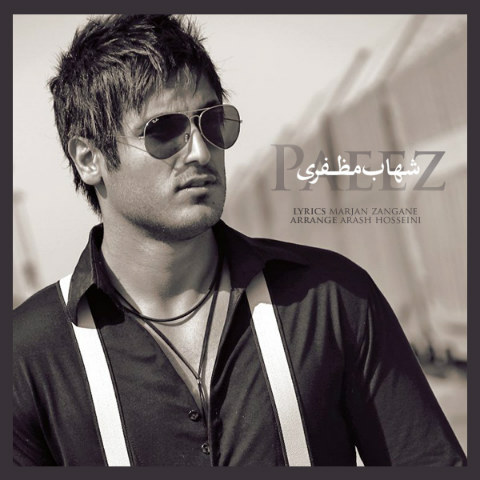 نامبر وان موزیک | دانلود آهنگ جدید Shahab%20Mozaffari%20-%20Paeez