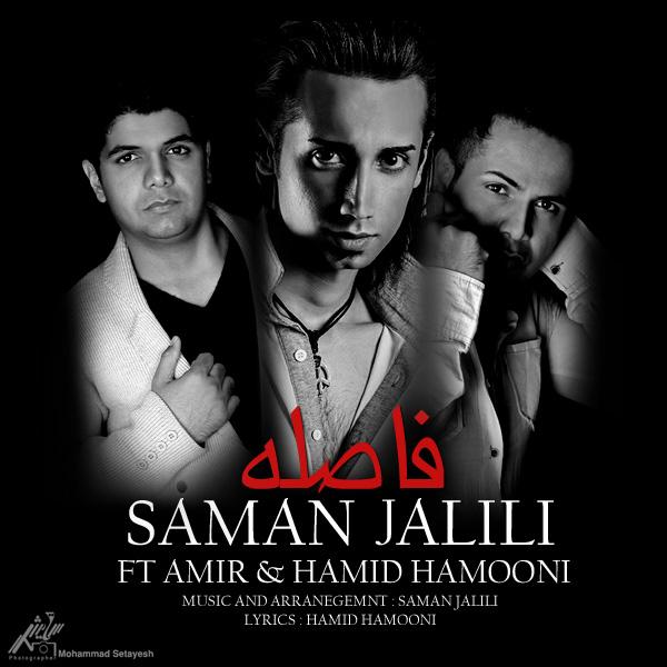 نامبر وان موزیک | دانلود آهنگ جدید Saman%20Jalili%201