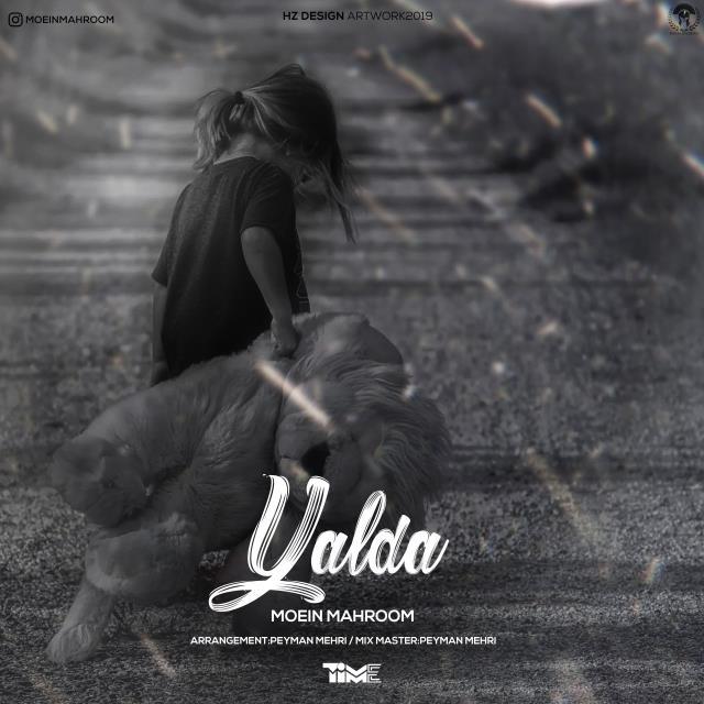 دانلود آهنگ جدید معین محروم به نام یلدا
