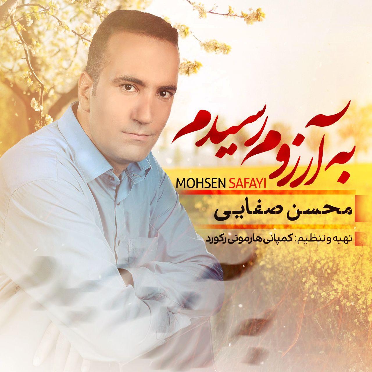 Mohsen Safaei – Be Arezoom Residam