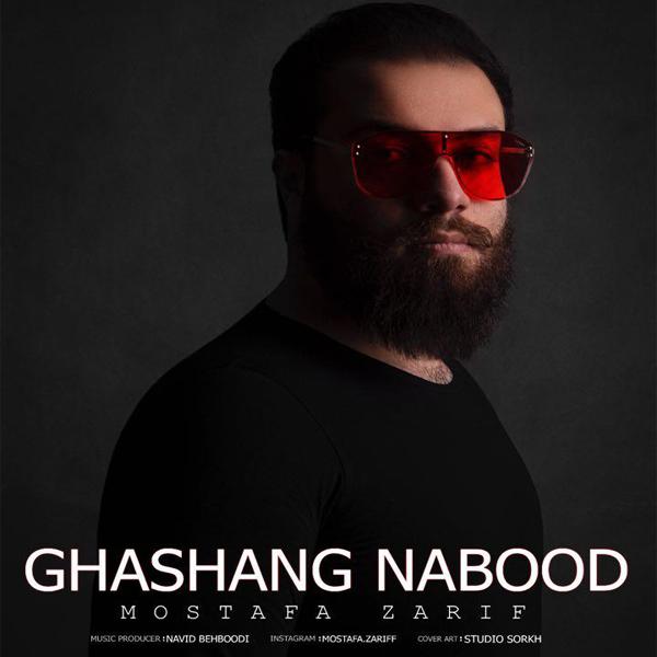Mostafa Zarif – Ghashang Nabood