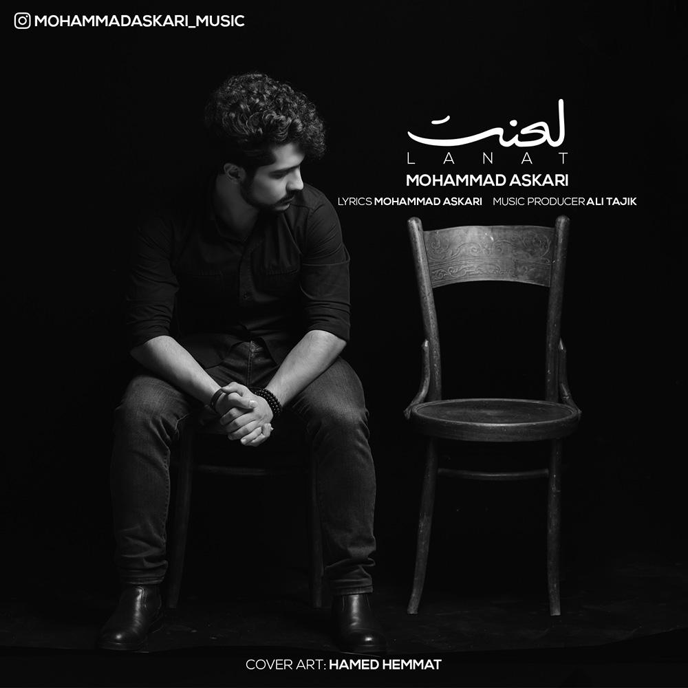 Mohammad Askari – Lanat