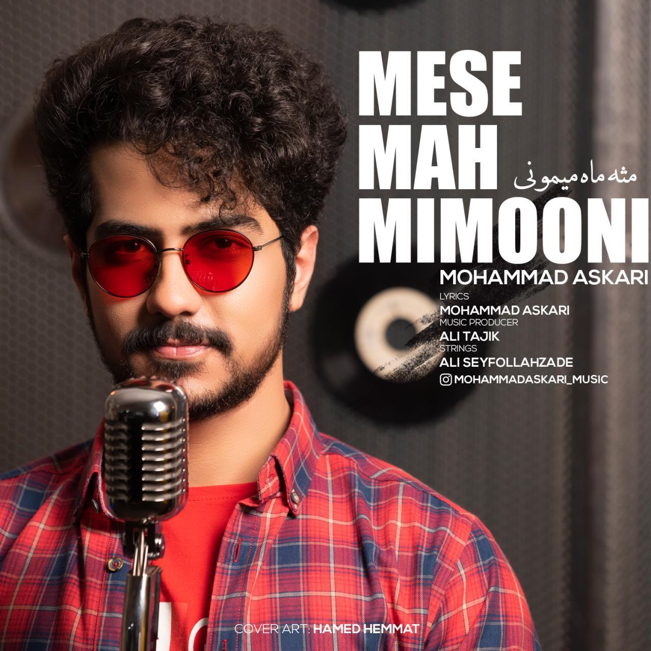 Mohammad Askari – Mese Mah Mimooni