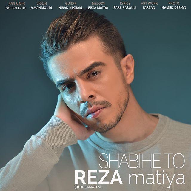 Reza Matiya – Shabihe To