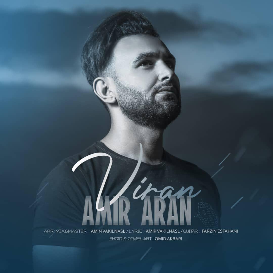 Amir Aran – Viran