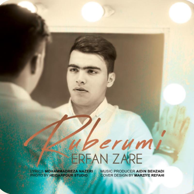 Erfan Zare – Roo Be Roomi