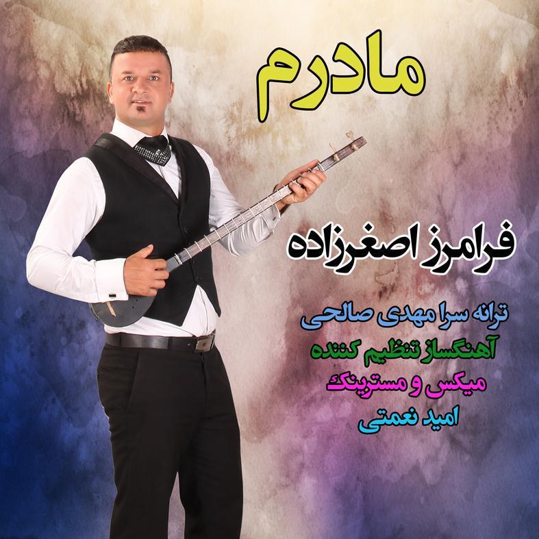Faramarz Asgharzdeh – Madaram
