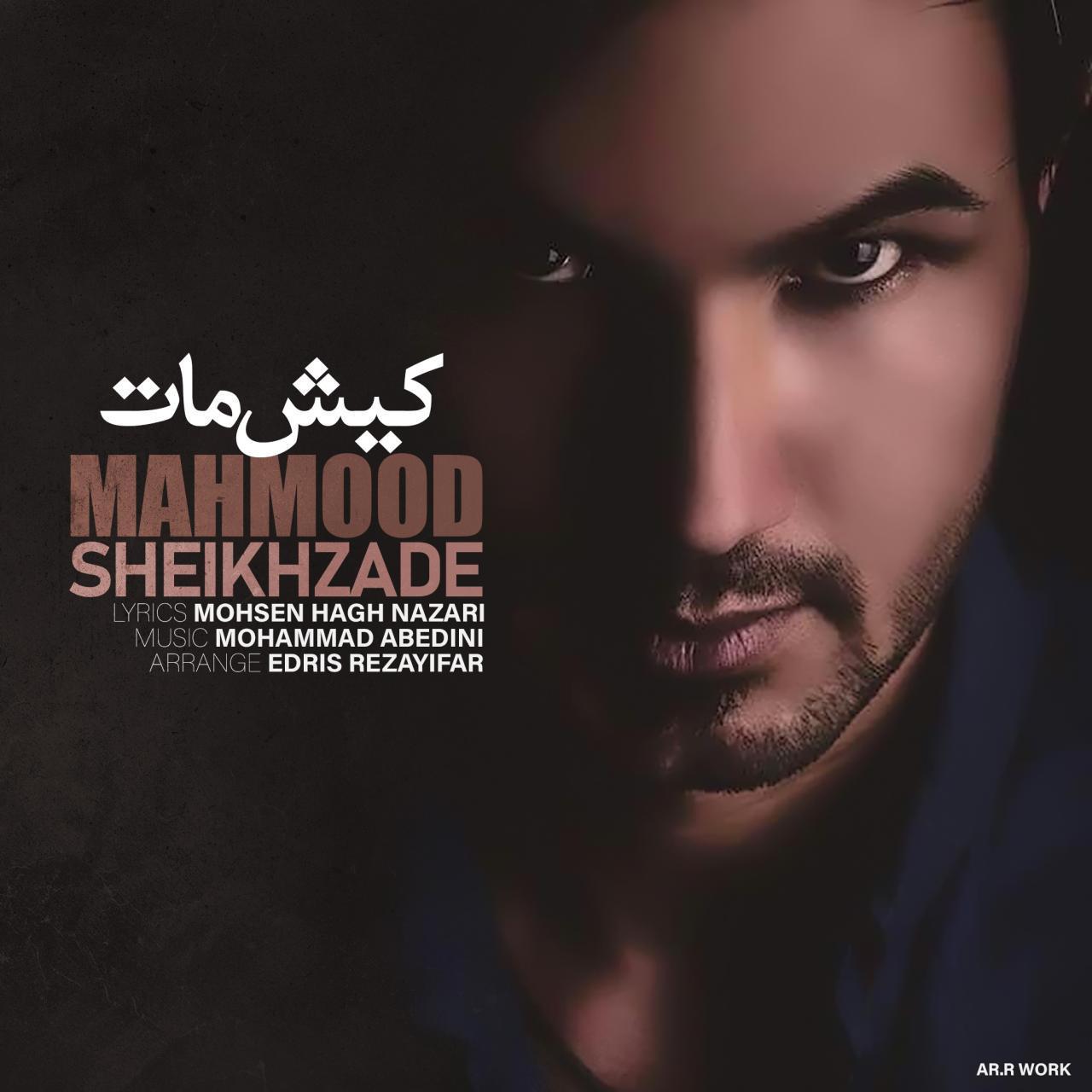 Mahmood Sheikhzade – Kish Mat