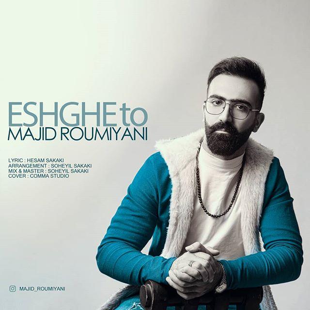 Majid Roumiyani – Eshghe To