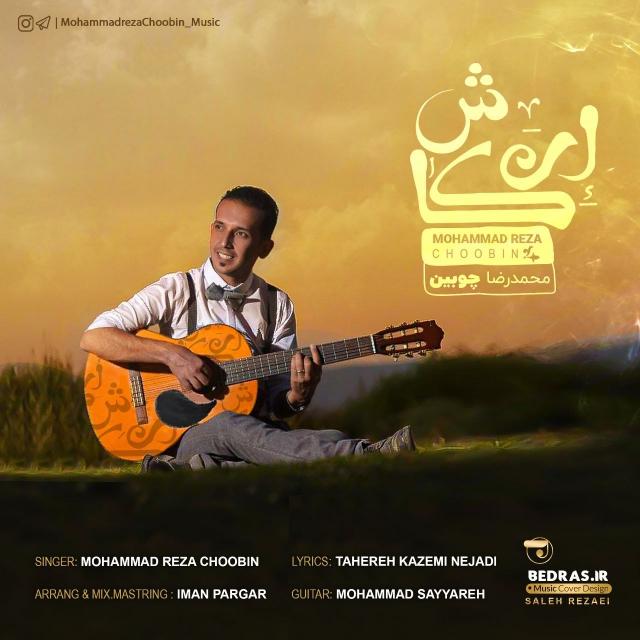 Mohammadreza Choobin – Ey Kash