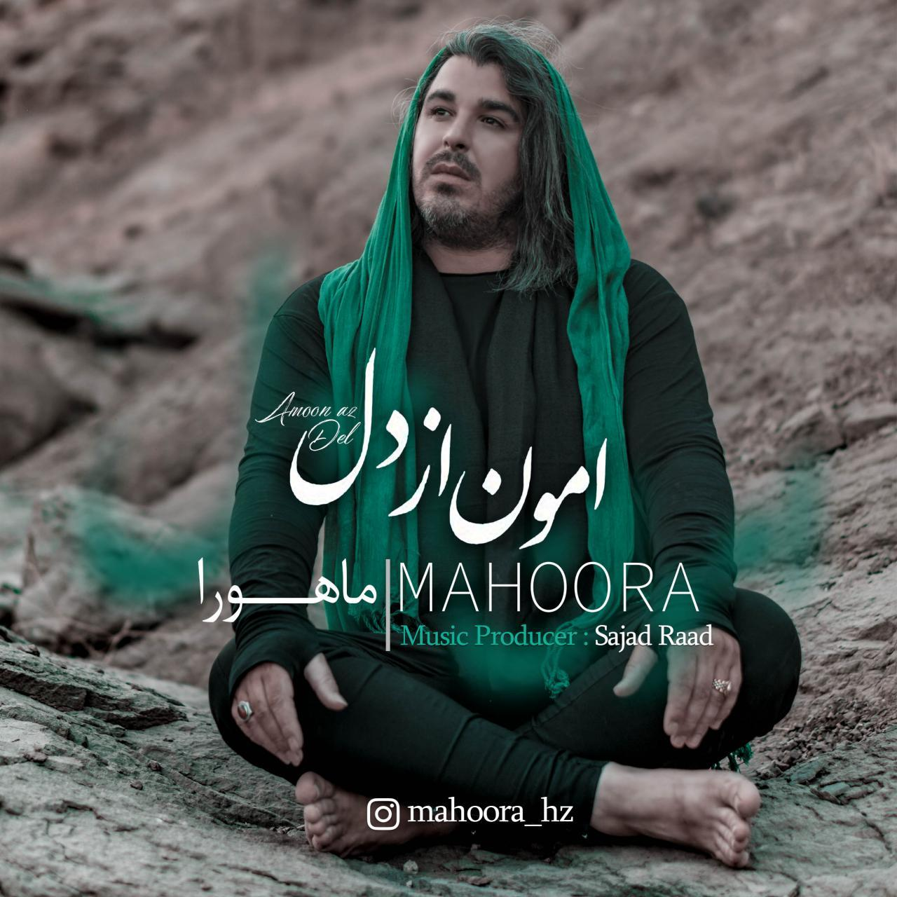 Mahoora – Amoon Az Del