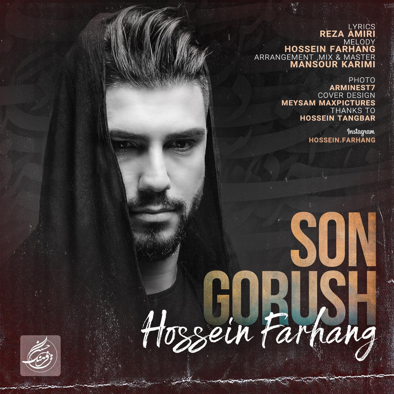 Hossein Farhang – Son Gorush