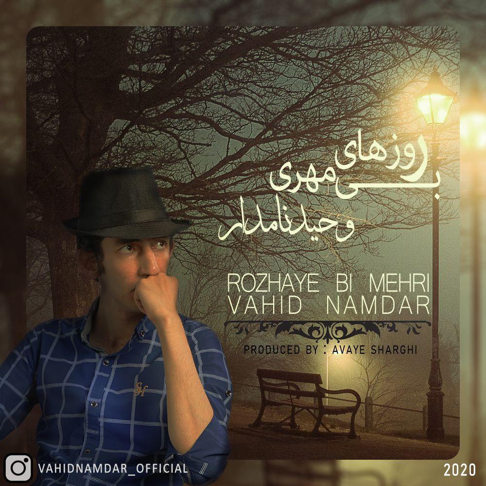 Vahid Namdar – Rozhaye Bi Mehri