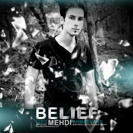 نامبر وان موزیک   دانلود آهنگ جدید Mehdi