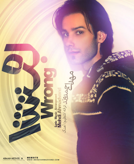 نامبر وان موزیک | دانلود آهنگ جدید Mehdi%20ahmadvand