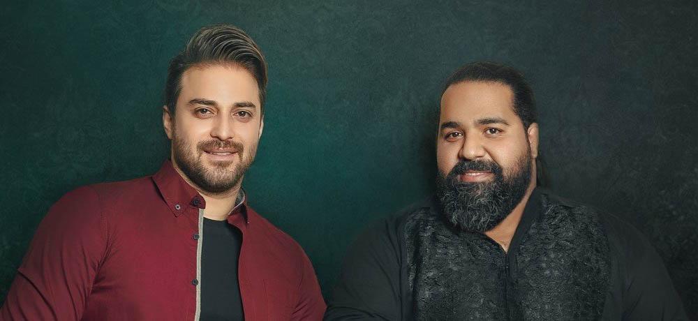 Babak Jahanbakhsh & Reza Sadeghi